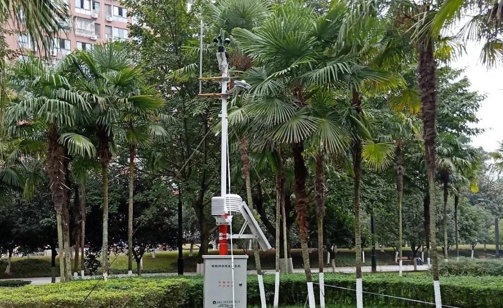 重庆市风景园林研究院引进云飞气象系统