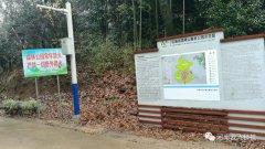 云飞测报灯和气象站在横山国家森林公园安装完